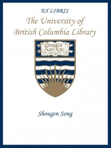 UBC Bookplate from Shougen Song