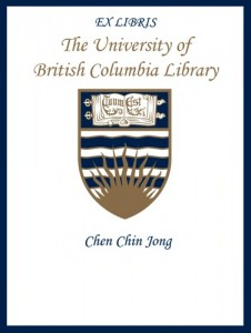 UBC Bookplate from Chen Chin Jong
