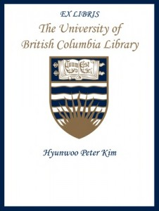 UBC Bookplate – Hyunwoo Peter Kim