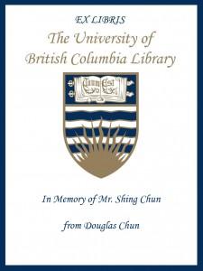 UBC Bookplate from Douglas Chun