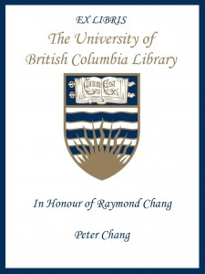 UBC Bookplate from Peter Chang