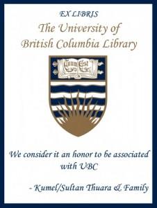 UBC Bookplate from Kumel/Sultan Thuara & Family