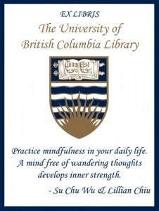 UBC Bookplate from Su Chu Wu & Lillian Chiu