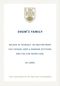 UBC Bookplate from Anna Dai