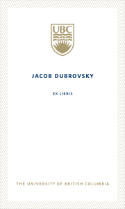 UBC Bookplate from Fred Dubrovsky