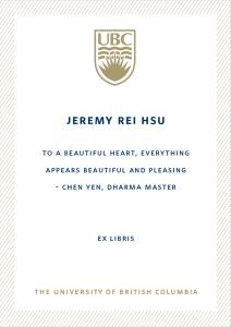 UBC Bookplate from Fu Mei Chen