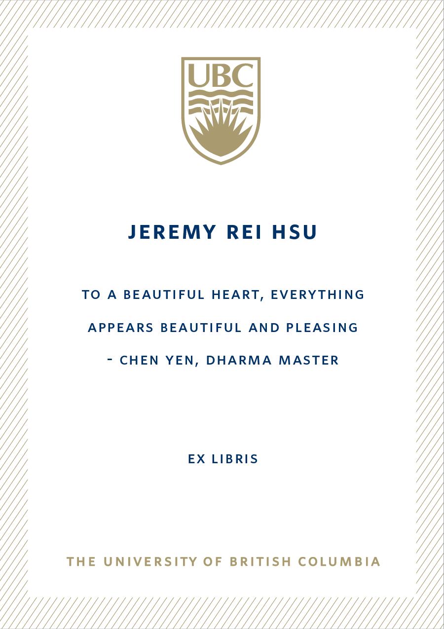 JeremyReiHsu