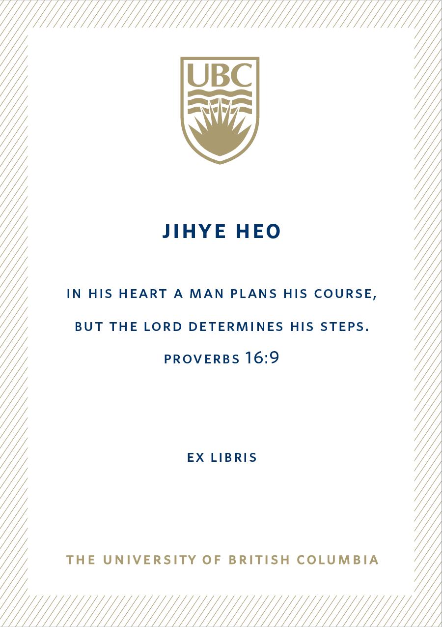 JihyeHeo
