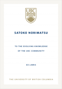 UBC Bookplate from Satoko Norimatsu