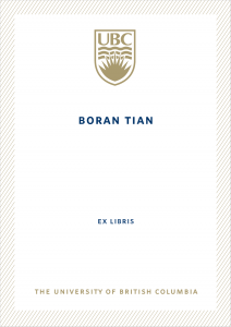 UBC Bookplate from Rong Zhang & Andrew Blakeman