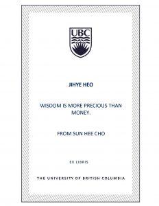 UBC Bookplate from Sun Hee Cho