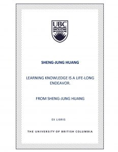 UBC Bookplate from Sheng-Jung Huang